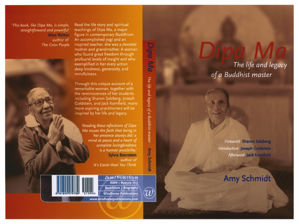 """Bookcover, """"Dipa Ma: The life and legacy of a Buddhist master"""""""