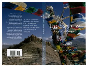 "Book cover. ""The Yogi's Joy"""