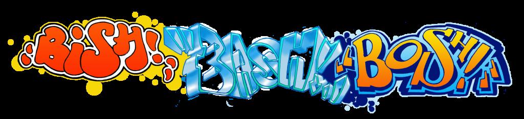 Custom lettering, inspired by wildstyle garffitti